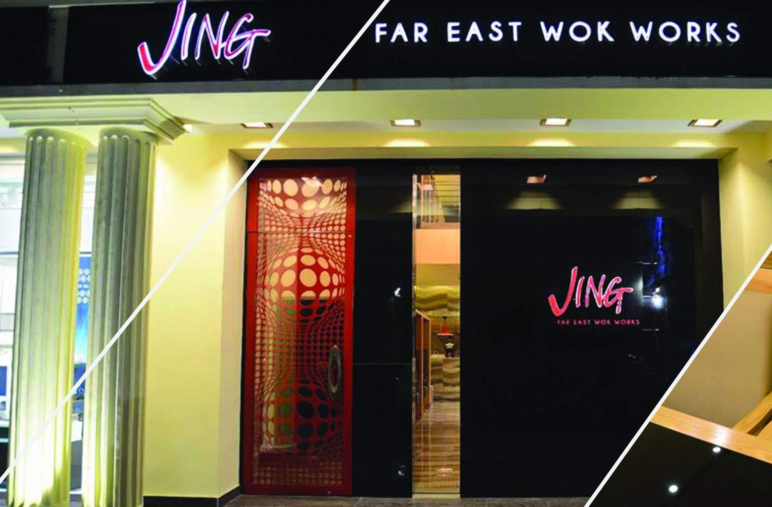 Jing M.M Alam Road